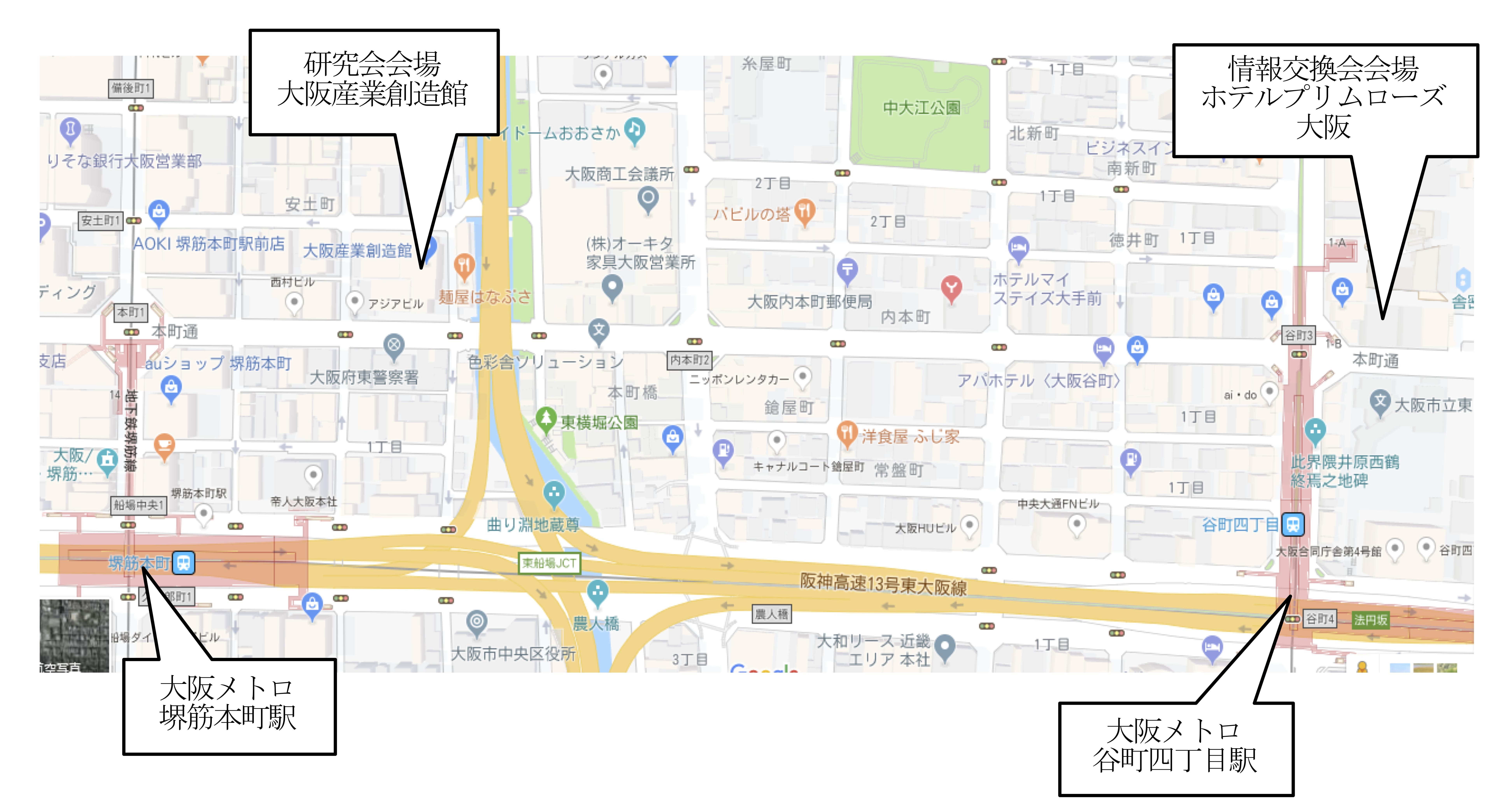 大阪大会会場図